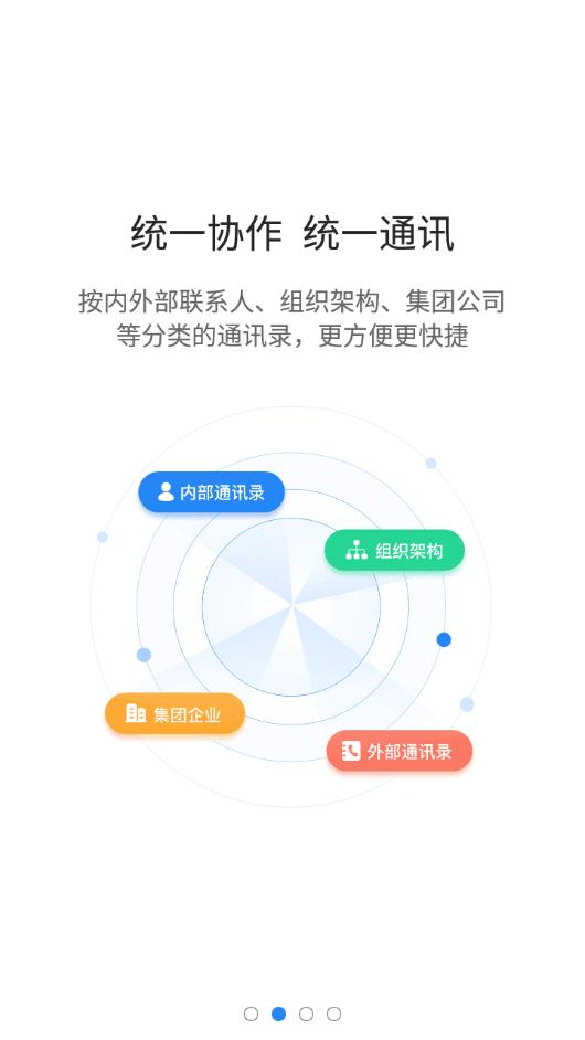 图枢app截图2