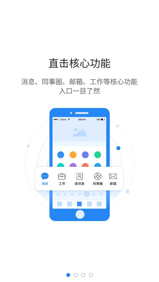 图枢app截图1