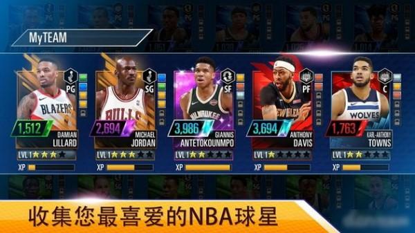 NBA2KMobile截图4