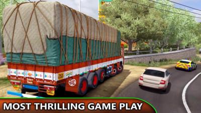 卡车人生截图3