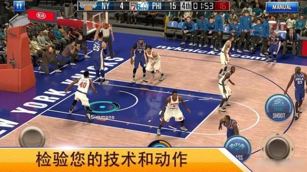 NBA2KMobile截图3