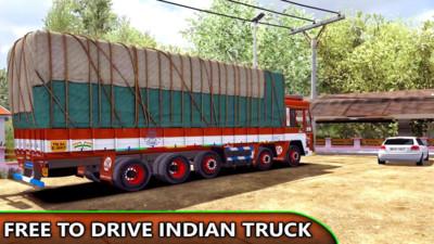 卡车人生截图1