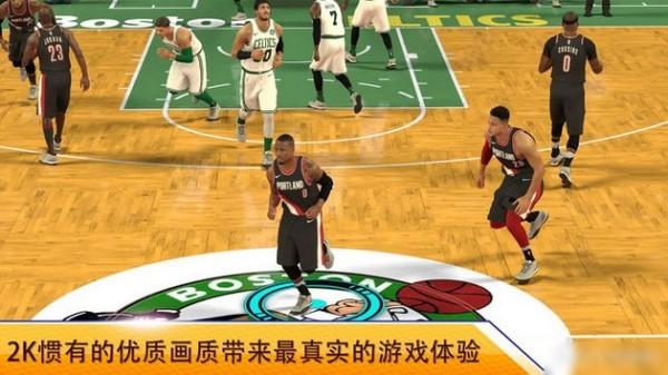 NBA2KMobile截图1