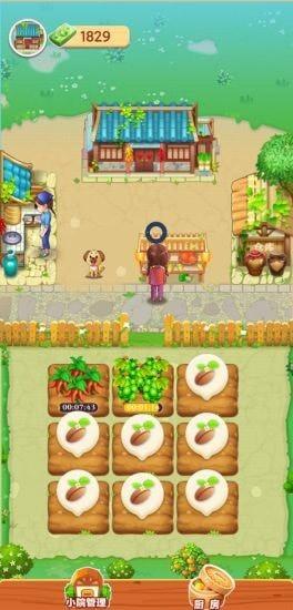 爷爷的小农院截图2