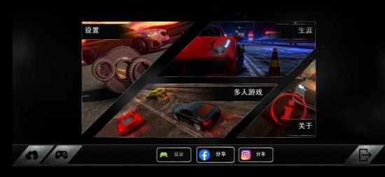 真实驾驶模拟汉化版截图3