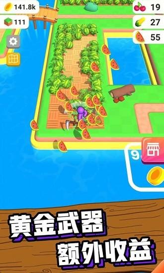 建个大农场截图4