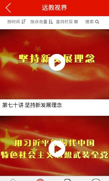 龙江先锋网截图1