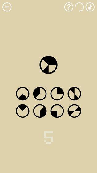 隐匿按钮截图4