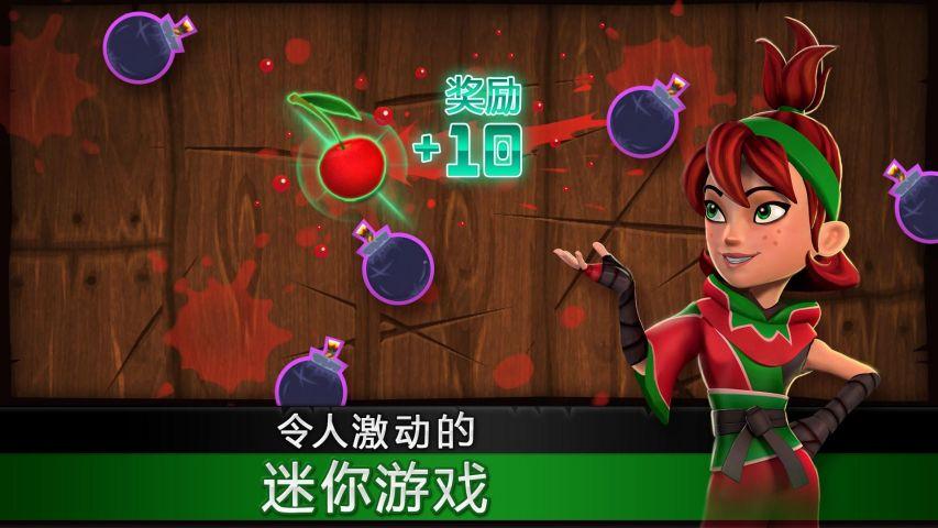 水果忍者中文版截图3