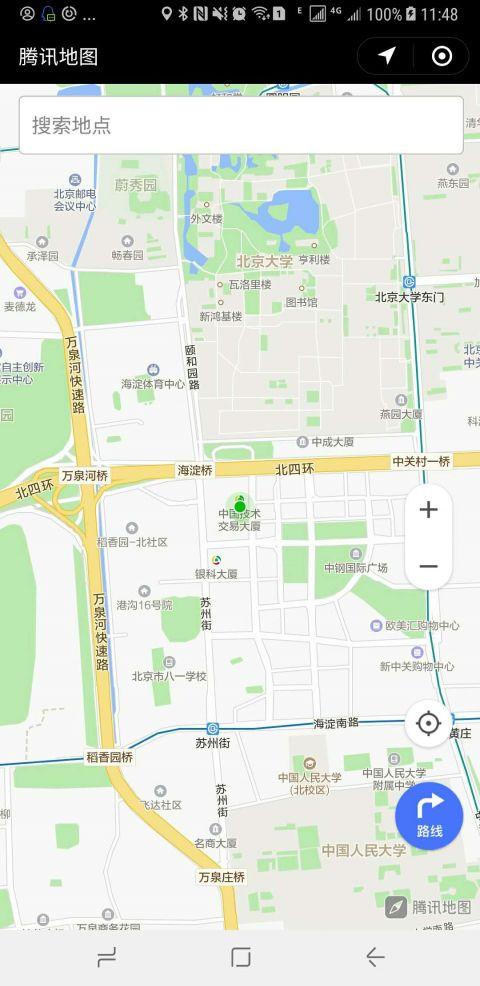 腾讯地图截图1