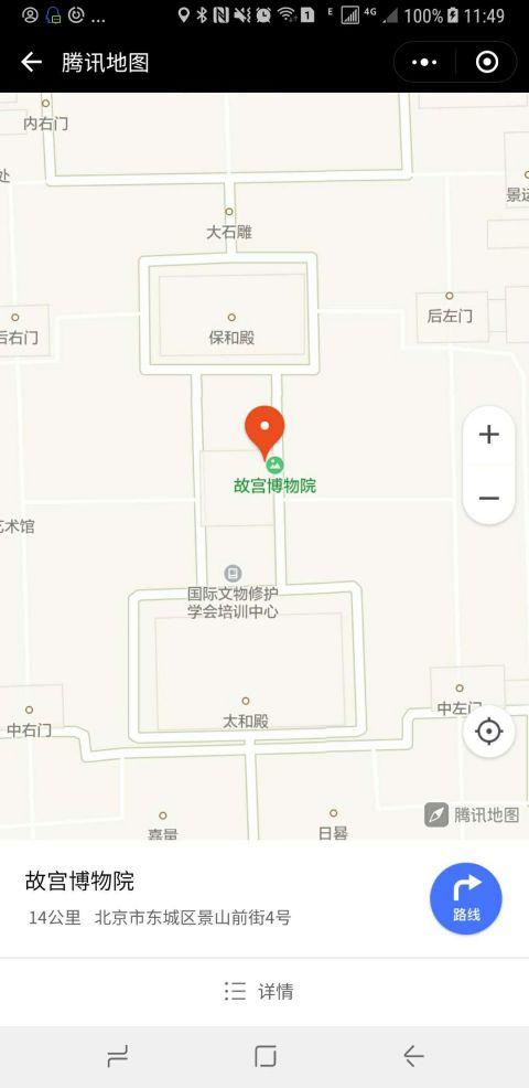 腾讯地图截图2
