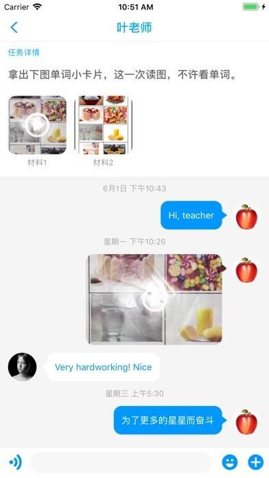 米妮英语app截图1