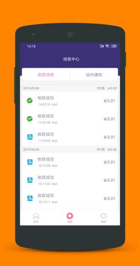 福喵app截图2