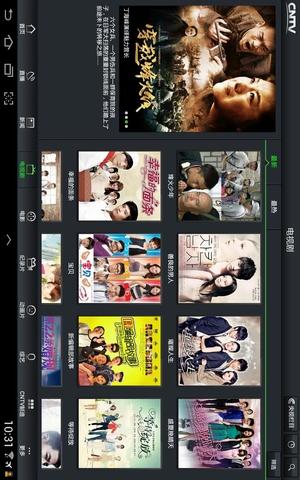 央视影音HD截图1