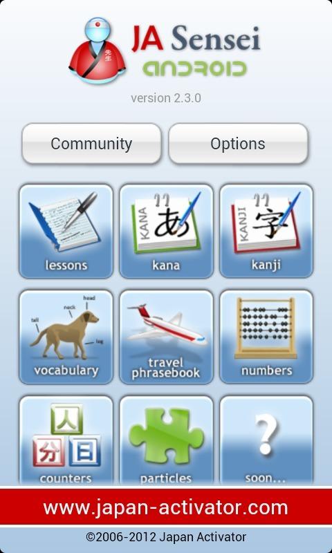 日语老师app截图1