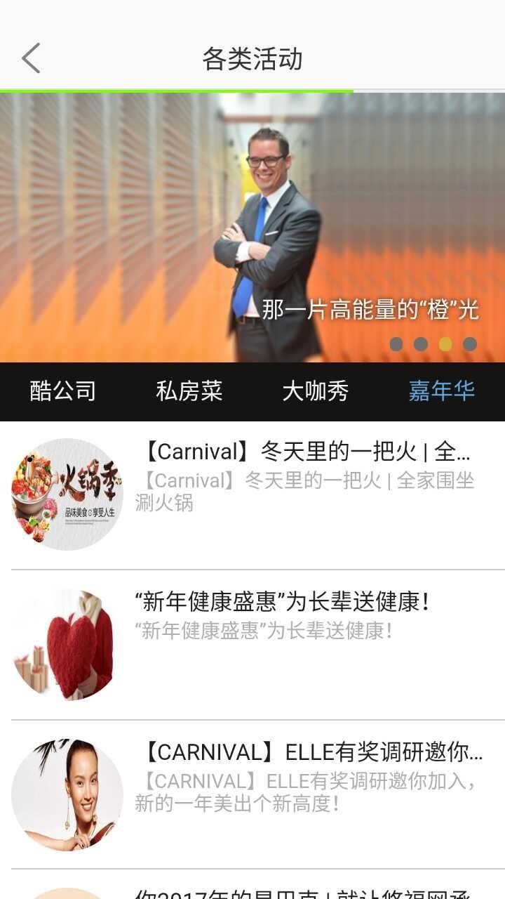 上海外服截图2