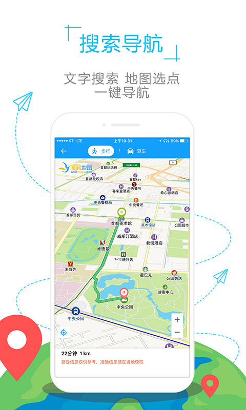神户地图截图3