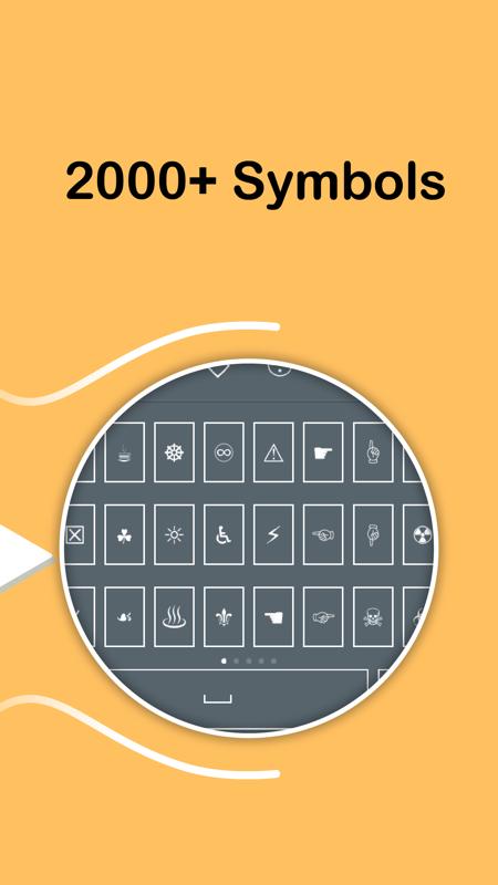 特殊符号键盘截图4