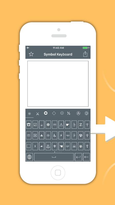 特殊符号键盘截图3