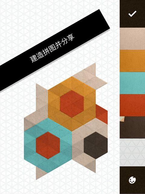 神折纸2截图3