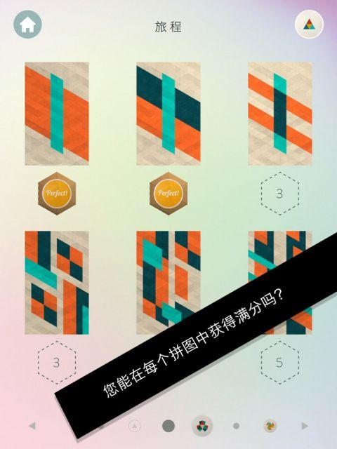 神折纸2截图1
