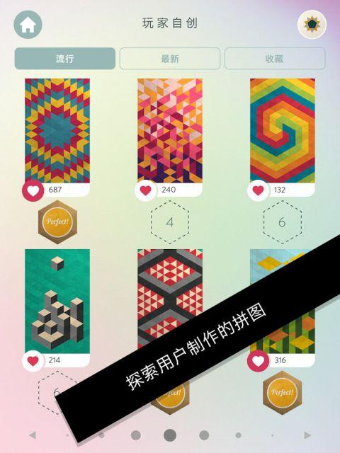 神折纸2截图4