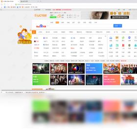 UC浏览器qy886千赢国际版截图2