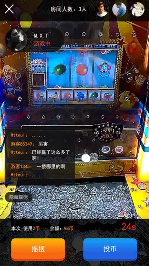 超级大马戏电脑版截图3