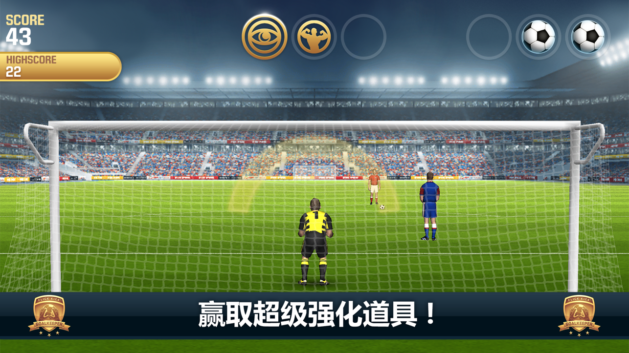 Flick Kick Goalkeeper截图2