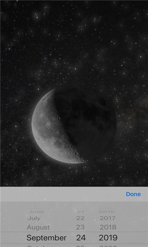 MOON app截图2