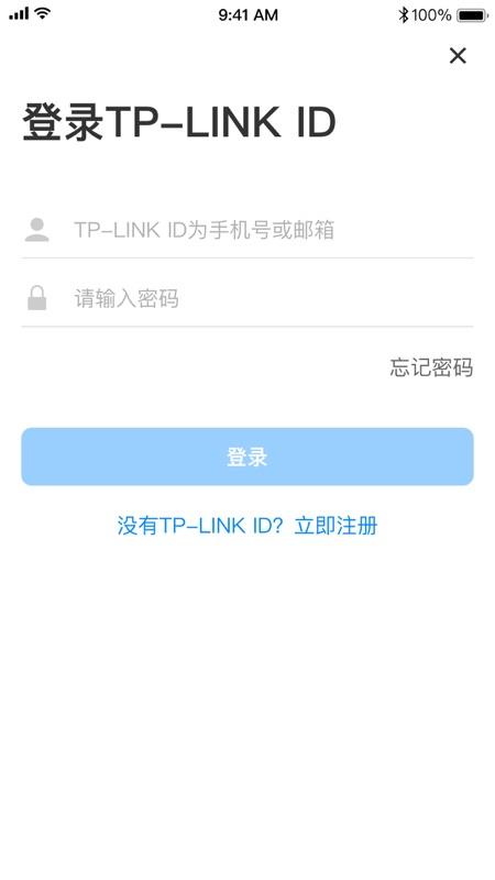 TPLINK APP截图1