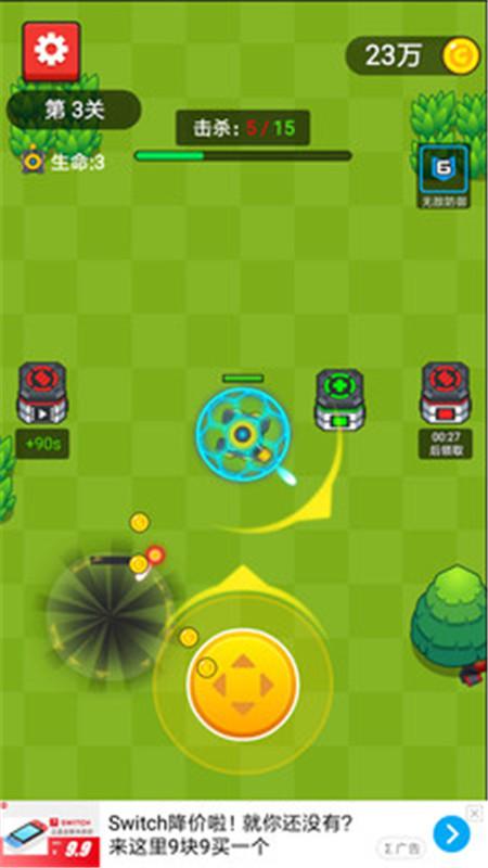 坦克之超级火力电脑版截图4
