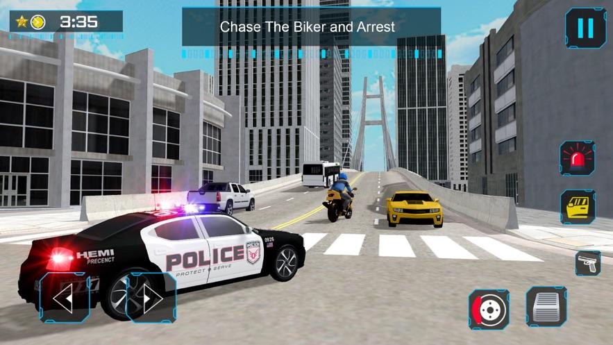 特警任务模拟器手机版截图3