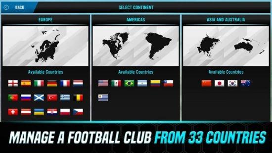足球经理2021截图2