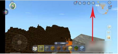 迷你世界如何找到火山  迷你世界找到火山方法