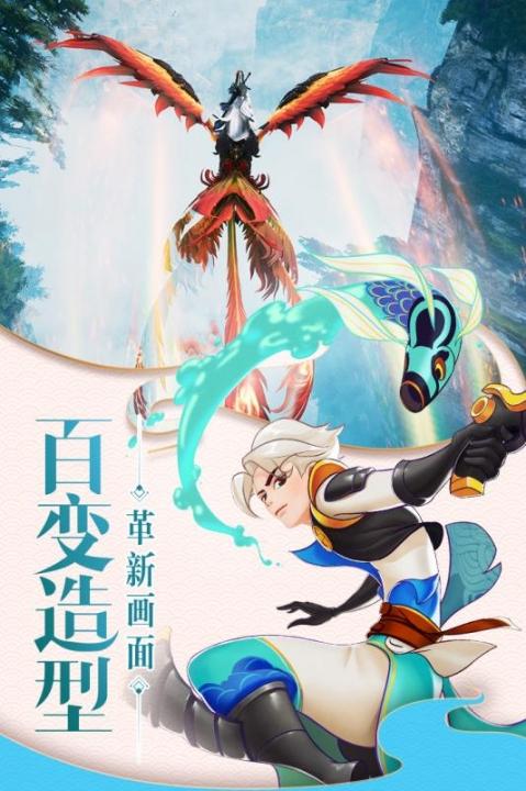 灵剑仙师体育app万博版截图2