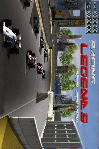霹雳赛车游戏截图3