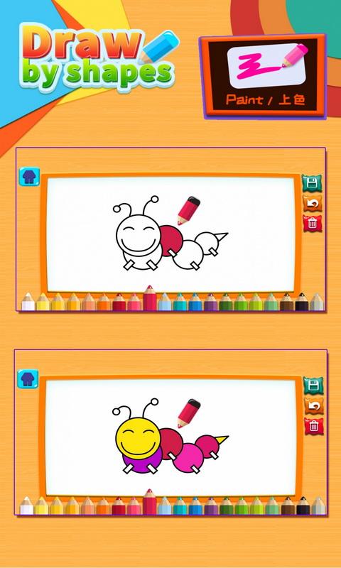 儿童涂鸦涂色画画板截图2