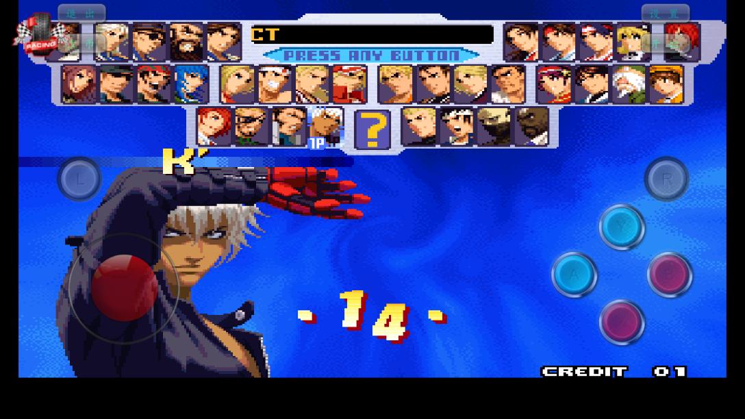 拳皇2000电脑版截图3