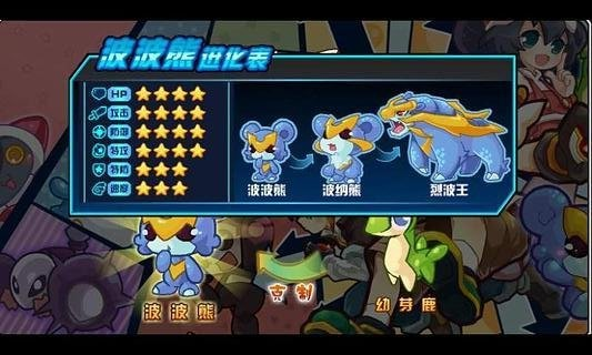 少年精灵王qy886千赢国际版截图2