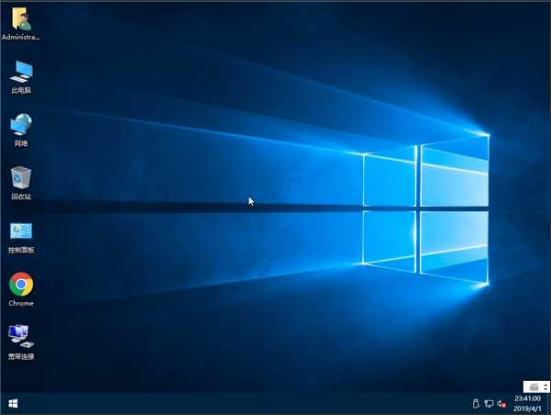 windows10操作系统截图1
