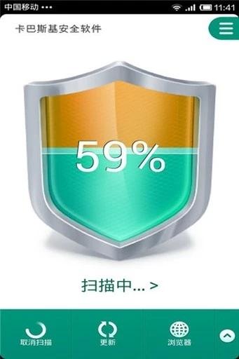 Kaspersky Mobile Antivirus AppLock  Web Security截图3