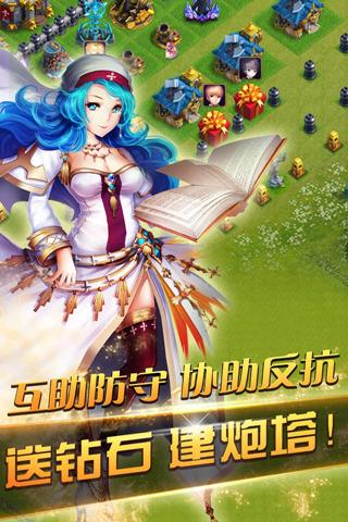 龙骑帝国电脑版截图4