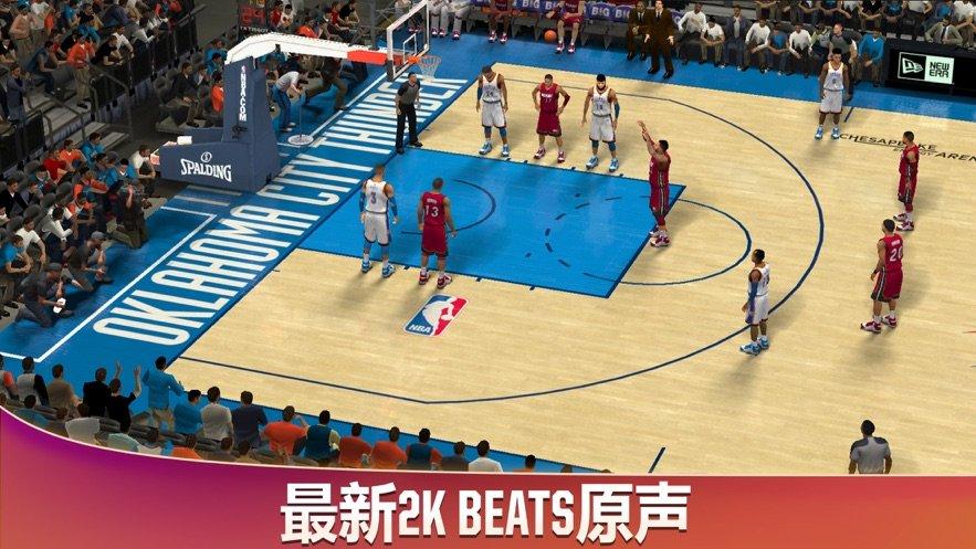 NBA2K20电脑版截图3