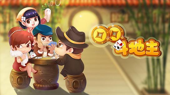 腾讯电视游戏 TV版截图2