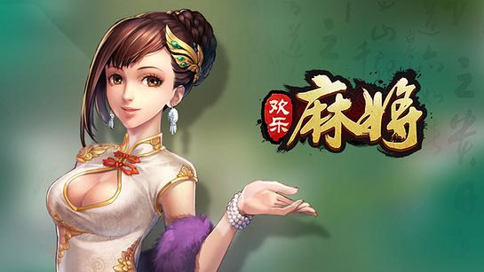 腾讯电视游戏 TV版截图3