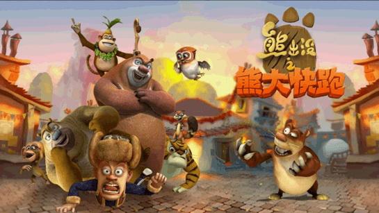 腾讯电视游戏 TV版截图4