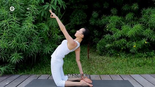 瑜伽时间TV版截图3