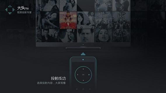 搜狐电视助手截图3