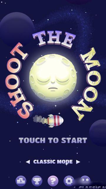 火箭射月截图1